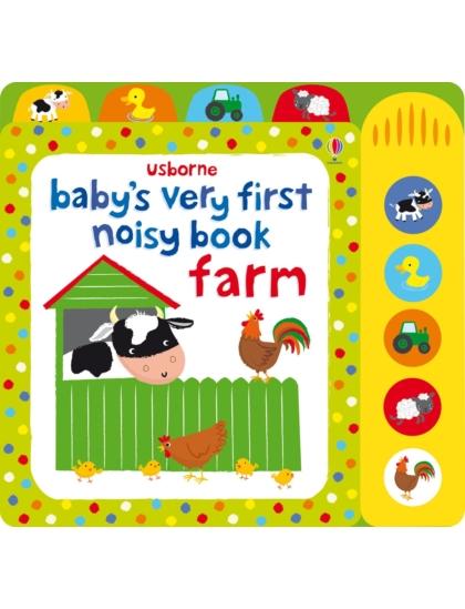 BVF Noisy Book Farm